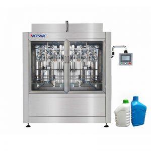 自動瓶裝液體灌裝機