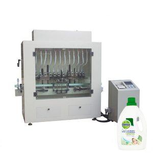 消毒液清潔劑瓶灌裝機